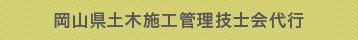b_daikou
