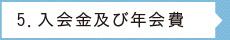 b_kaihi