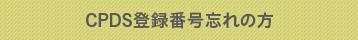b_gishikai