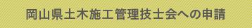 b_shinsei